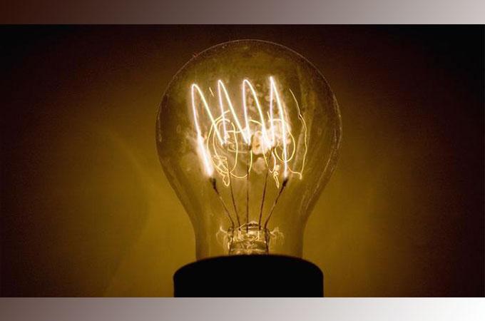 Ampoule A Incandescence Quel Prix