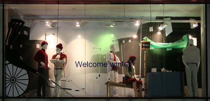 Souvent Quels sont les leviers pour agencer et décorer sa vitrine de magasin? YT78