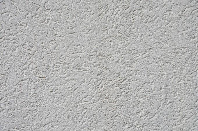 Comment Prparer La Peinture DUn Mur En Pltre