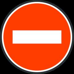 Señal de prohibición de entrada a todos los vehículos.