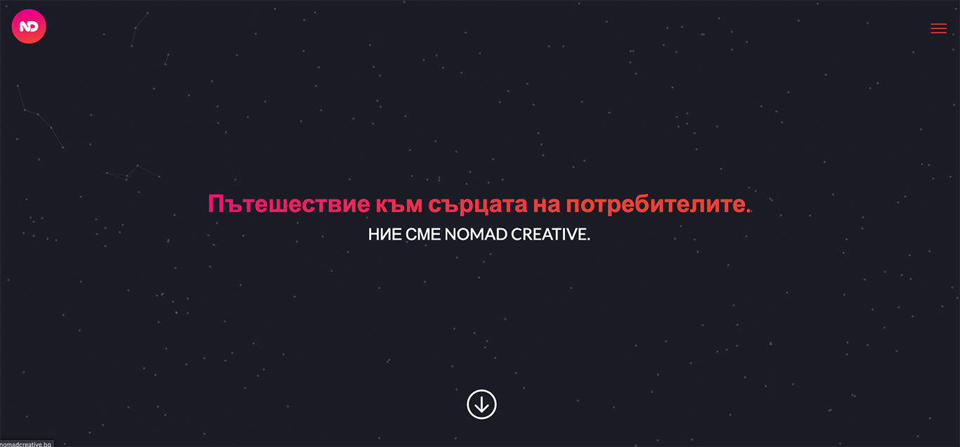 Nomad Creative Website Hero Unit Screenshot