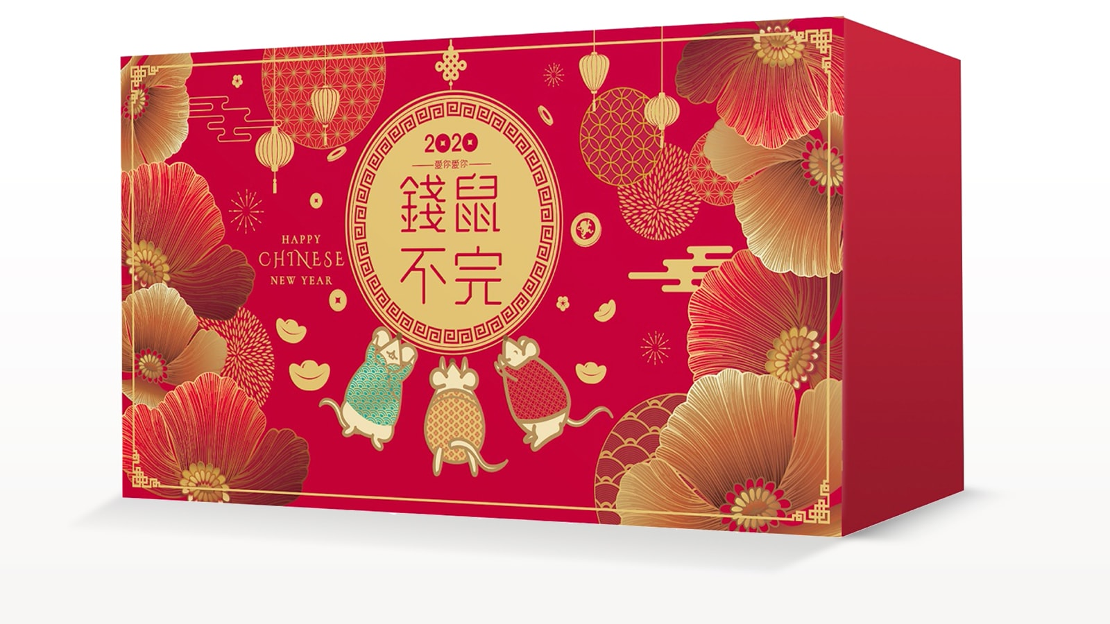 Example of Digital Printing Application - 2020 Ginseng chicken essence