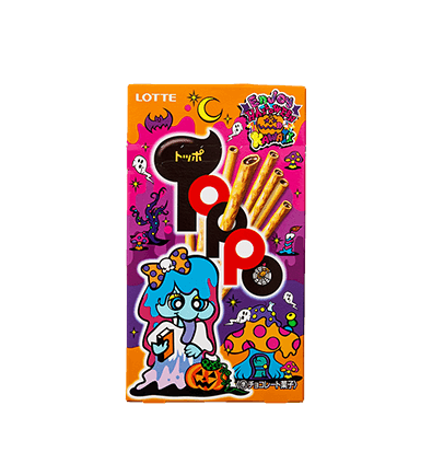 130c8bd9be9bf37059d48835c59f6384d4305fdf r toppo   halloween version