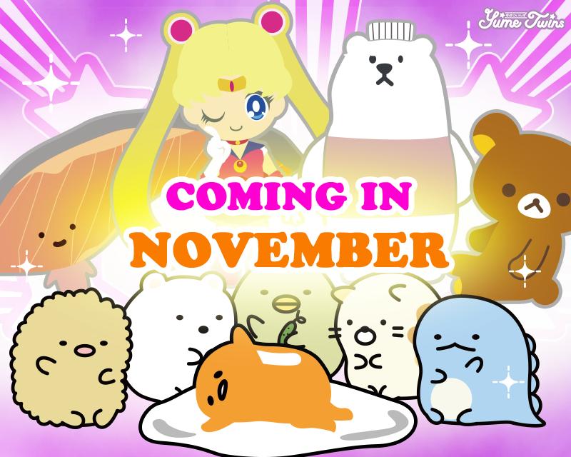 178d247f432892340a3975455335d1ac25393366 1025 mc mc 7 coming in november