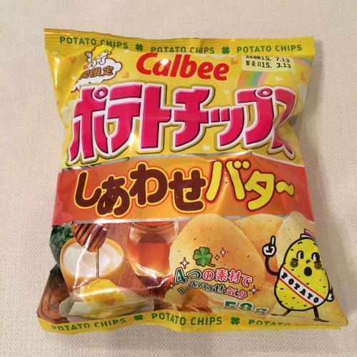 C921501f76189a743e1f43e2fadb367c4a476abe calbee shiawase butter