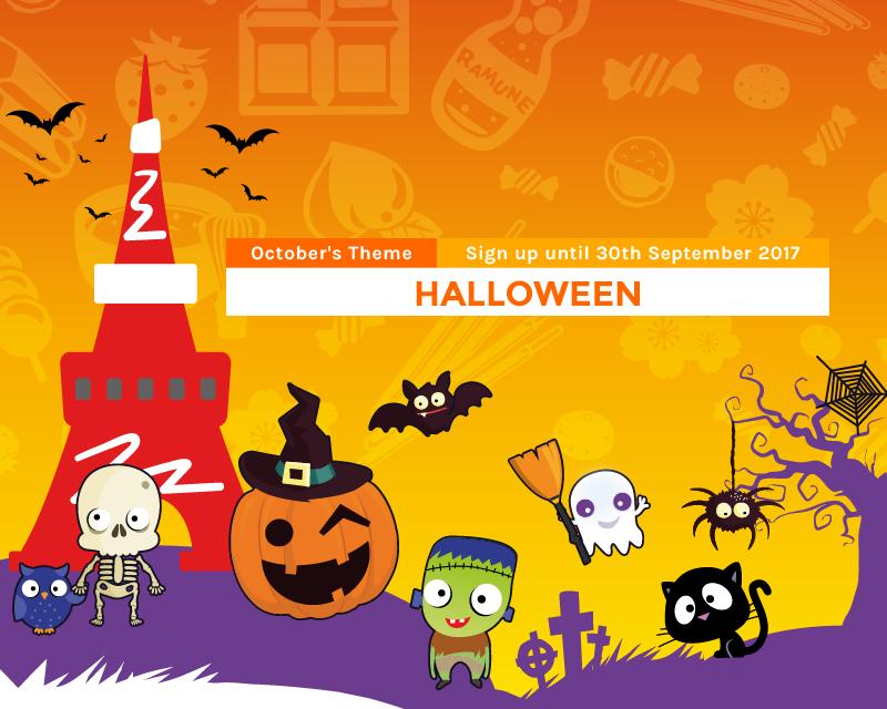 TokyoTreat: Japanese Candy & Snacks Subscription Box